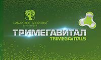 тримегавитал витамины сибирское здоровье