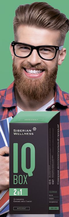 siberian wellness iq box