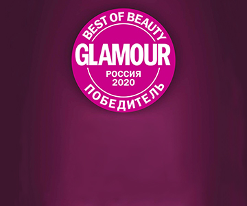 Лучшее для красоты: Natural Vitamins победили в Glamour «Best of Beauty» – 2020!