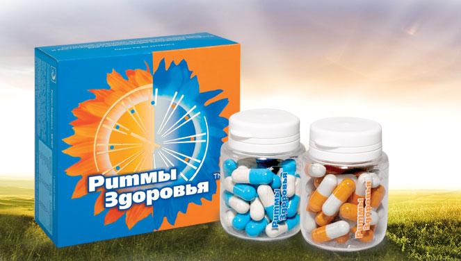 Сибирское здоровье программа при аллергии
