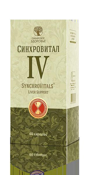 препарат для печени сибирское здоровье